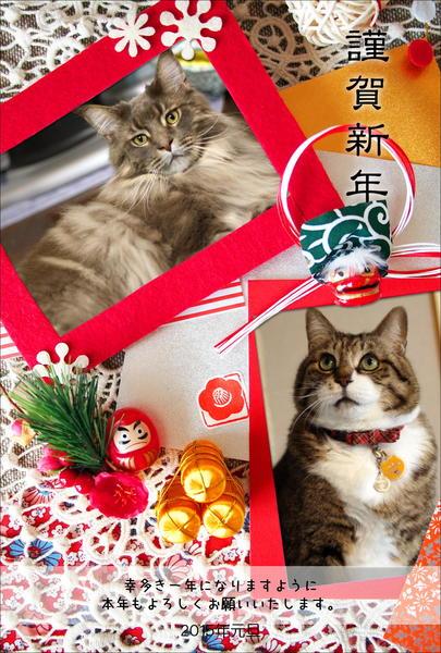2015年ブログ用年賀.JPG