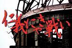 20090129204009.jpg
